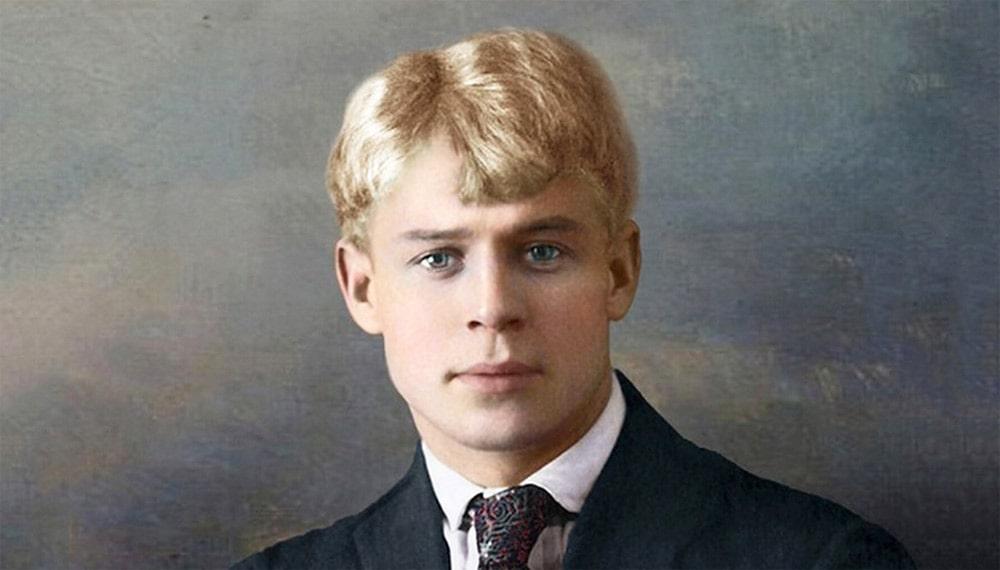 Sergey-Aleksandrovich-Esenin