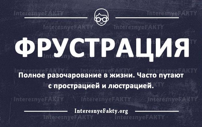 Slova-kotoryie-chasto-ispolzuyutsya-ne-po-naznacheniyu-11