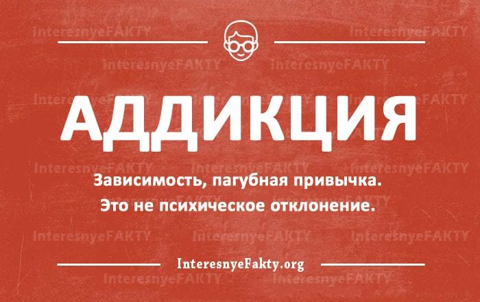 Slova-kotoryie-chasto-ispolzuyutsya-ne-po-naznacheniyu-14