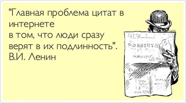 Smeshnyie-kartinki-s-nadpisyami-6