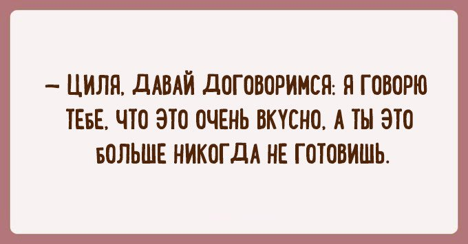 Smeshnyie-odesskie-anekdotyi-4