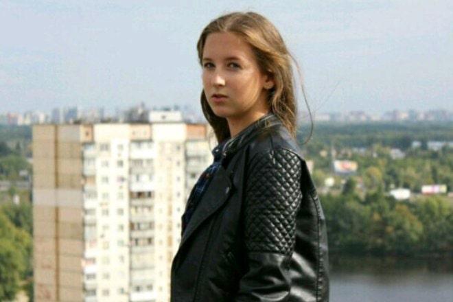 Sofiya-Stetsenko-7
