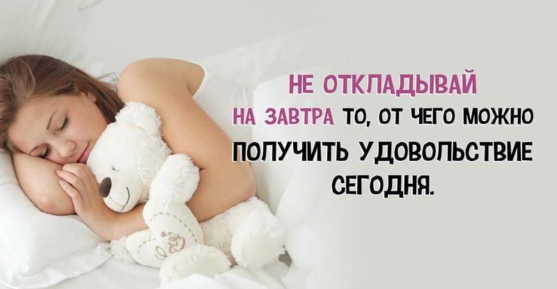 Sovetyi-dlya-zhenshhin-interesnyefakty.org-1