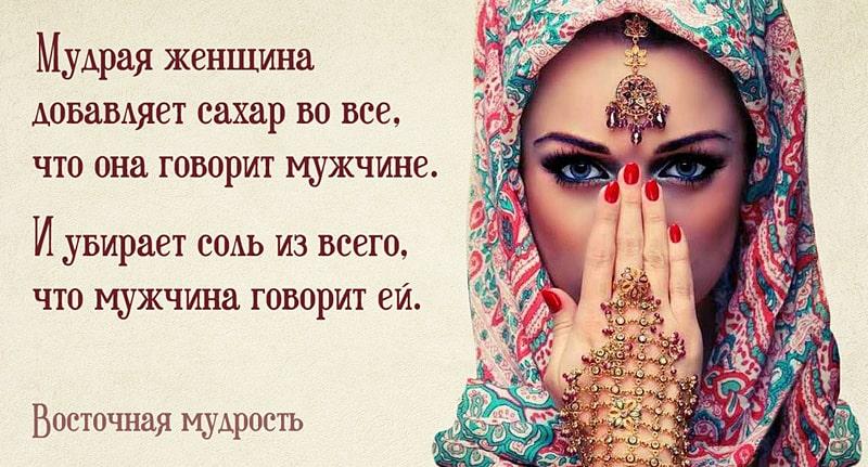 Sovetyi-dlya-zhenshhin-interesnyefakty.org-3