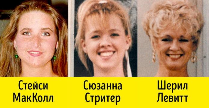 Springfildskaya-troitsa