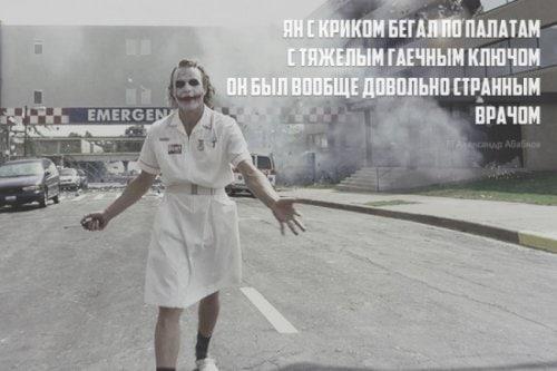Stishki-Poroshki-15