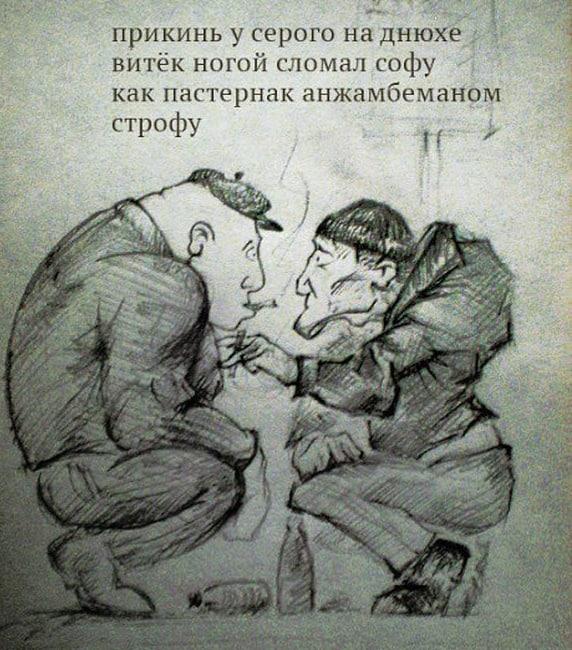 Stishki-Poroshki-22