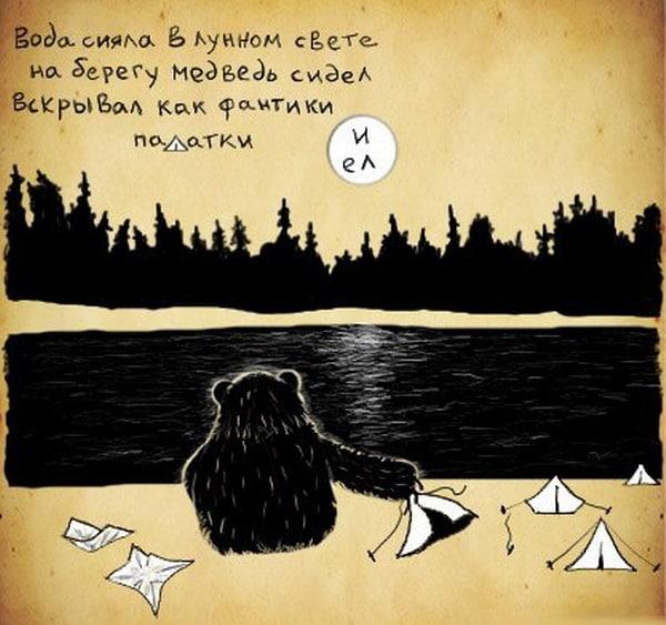 Stishki-Poroshki-3
