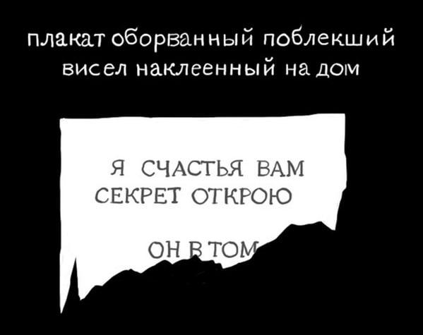 Stishki-Poroshki-6