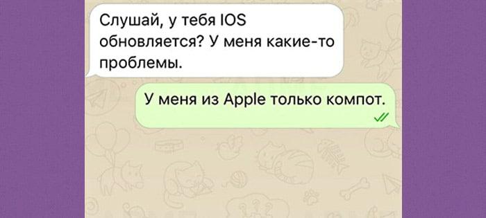 Surovaya-muzhskaya-druzhba-v-11-SMS-4