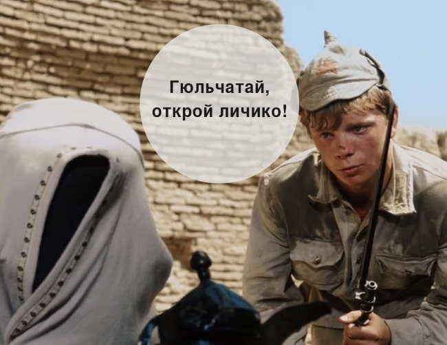 TSitatyi-iz-sovetskih-filmov-Beloe-solntse-pustyini