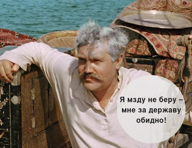 TSitatyi-iz-sovetskih-filmov-Beloe-solntse-pustyini-1