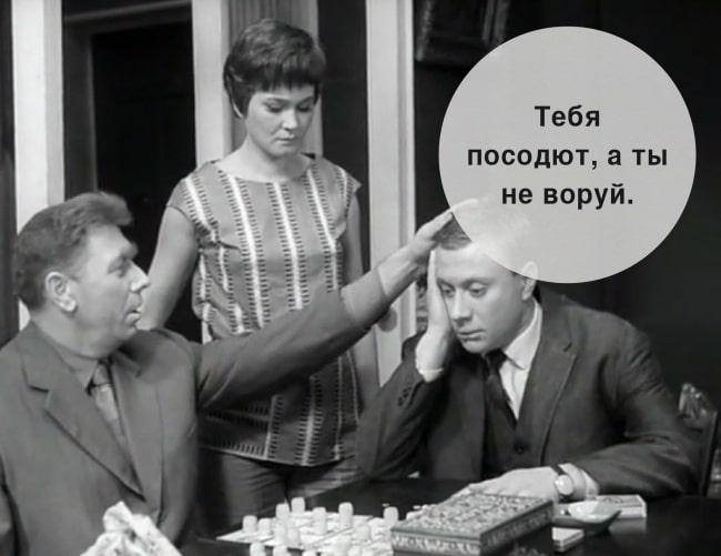 TSitatyi-iz-sovetskih-filmov-Beregis-avtomobilya