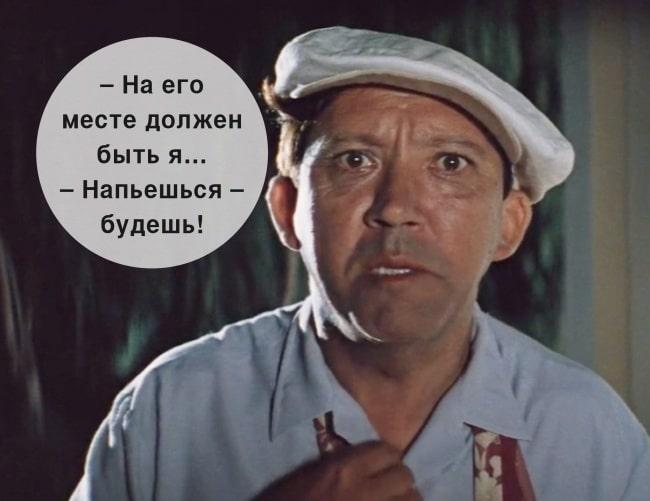 TSitatyi-iz-sovetskih-filmov-Brilliantovaya-ruka