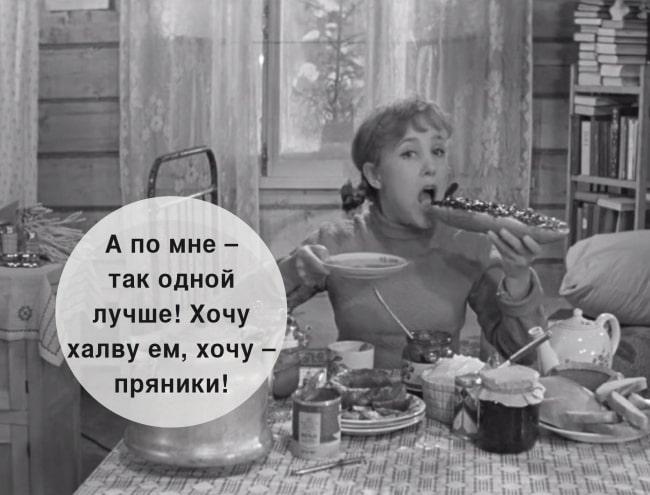 TSitatyi-iz-sovetskih-filmov-Devchata