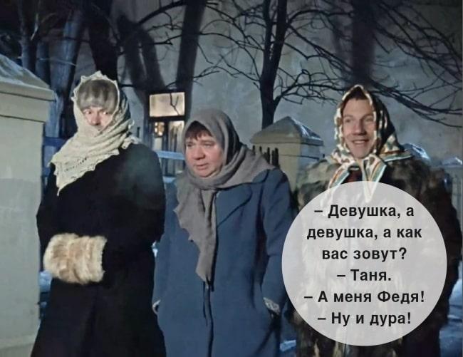 TSitatyi-iz-sovetskih-filmov-Dzhentlmenyi-udachi