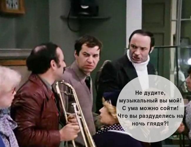 TSitatyi-iz-sovetskih-filmov-Garazh