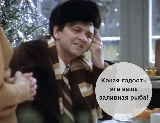 TSitatyi-iz-sovetskih-filmov-Ironiya-sudbyi-ili-S-legkim-parom