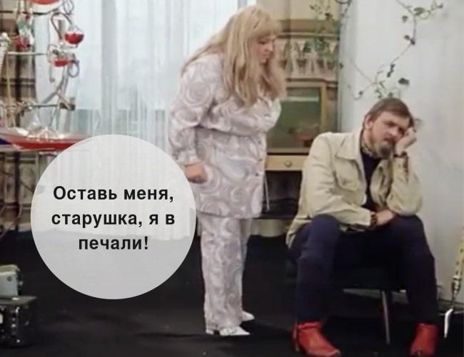 TSitatyi-iz-sovetskih-filmov-Ivan-Vasilevich-menyaet-professiyu