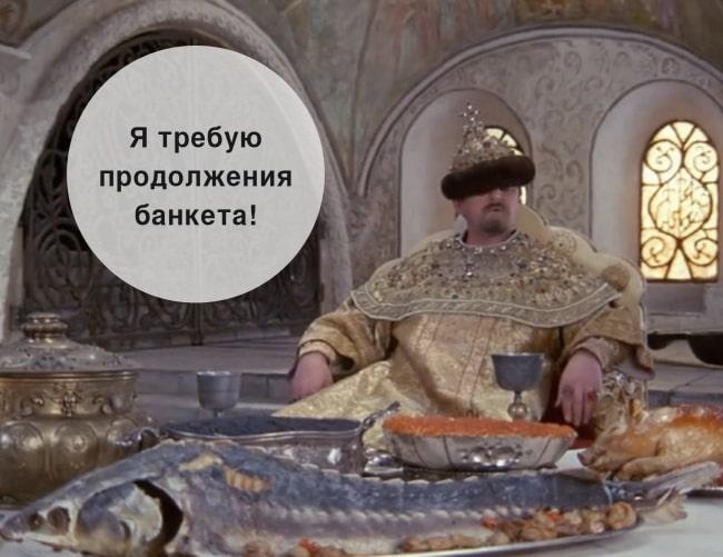 TSitatyi-iz-sovetskih-filmov-Ivan-Vasilevich-menyaet-professiyu-1