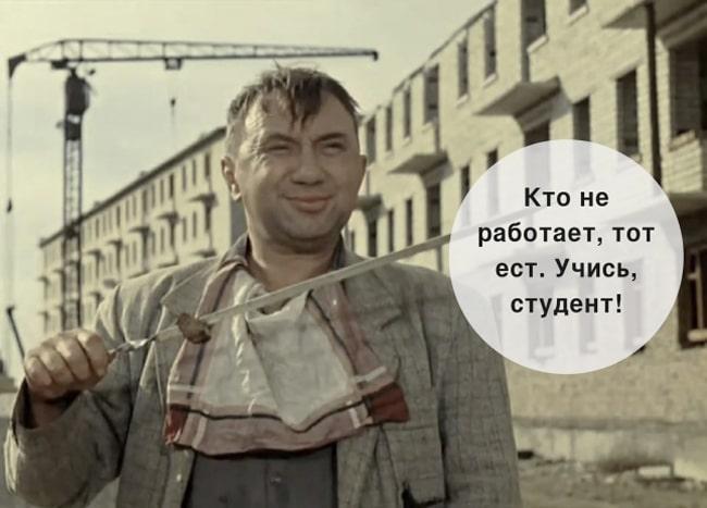 TSitatyi-iz-sovetskih-filmov-Operatsiya-YI-i-drugie-priklyucheniya-SHurika