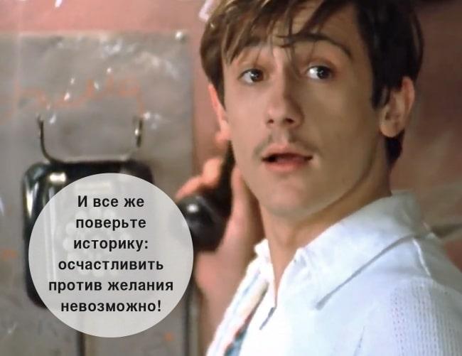 TSitatyi-iz-sovetskih-filmov-Pokrovskie-vorota