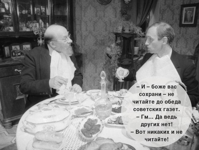 TSitatyi-iz-sovetskih-filmov-Sobache-serdtse