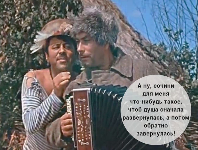 TSitatyi-iz-sovetskih-filmov-Svadba-v-Malinovke