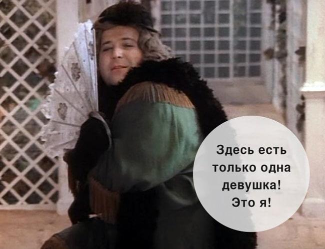 TSitatyi-iz-sovetskih-filmov-Zdravstvuyte-ya-vasha-tetya