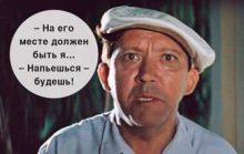 Цитаты из советских фильмов