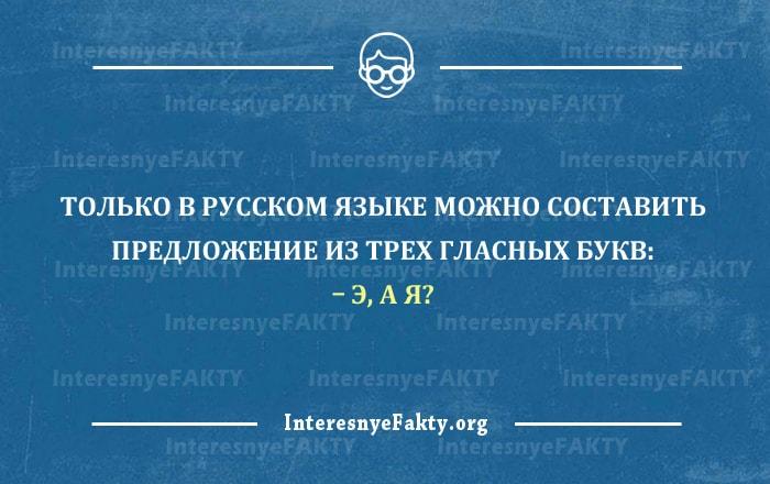 Tonkiy-YUmor-Filologi-SHutyat-3