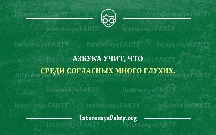 Tonkiy-YUmor-Filologi-SHutyat-7