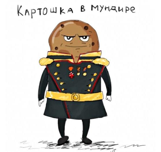 Tonkosti-russkogo-yazyika-3
