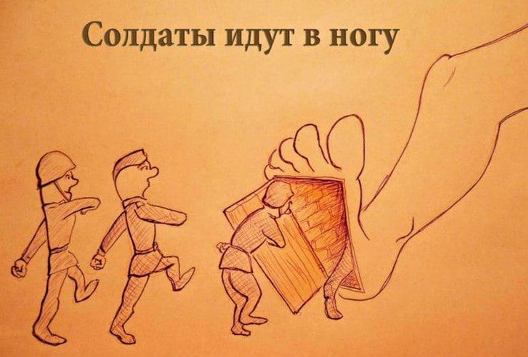 Tonkosti-russkogo-yazyika-4