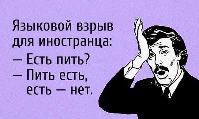 Unikalnyiy-i-luchshiy-yazyik-v-mire