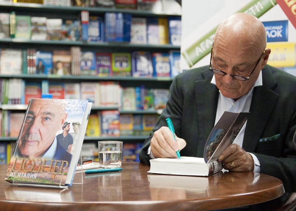 V.-Pozner-na-prezentatsii-knigi-Ih-Italiya-19-marta-2013