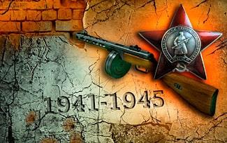 Великая Отечественная война кратко