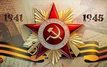 Великая Отечественная война в цифрах и людях