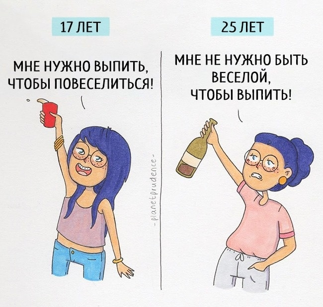 ZHizn-devushki-14