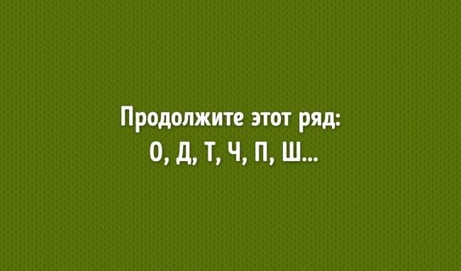 Zadachi-na-smekalku-7