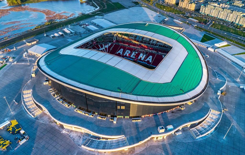 ak-bars-arena