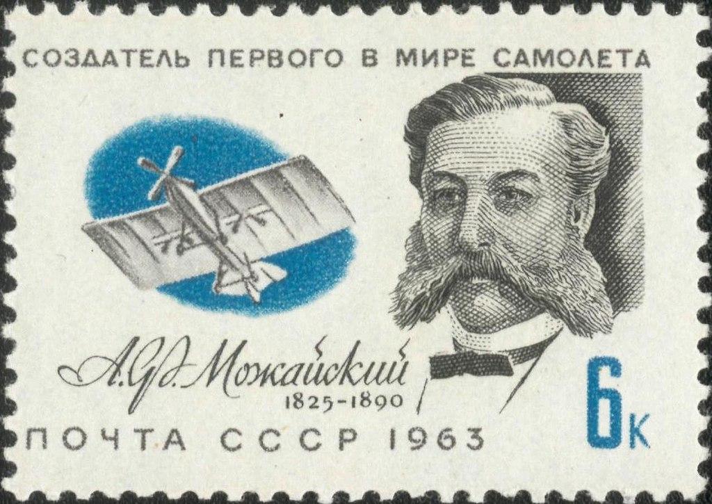 aleksandr-mozhajskij-2