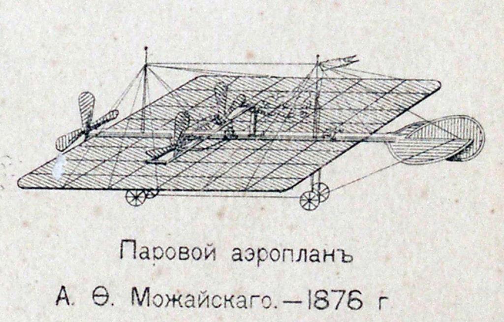 aleksandr-mozhajskij-3