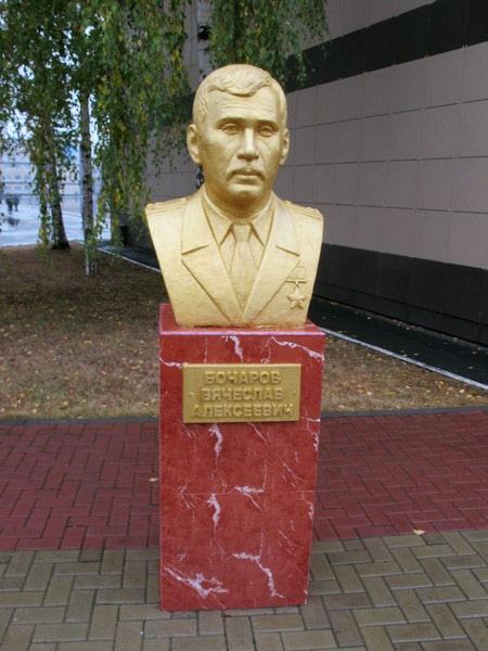 byust-bocharova