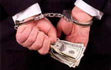 Что такое коррупция