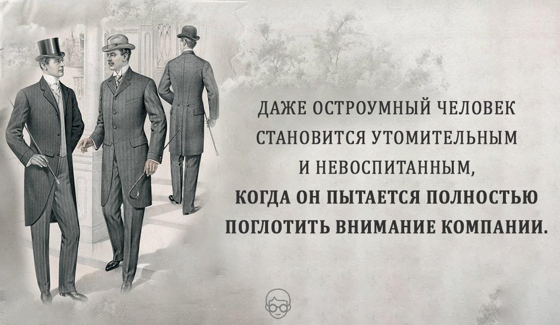 dazhe-ostroumnyj-chelovek-stanovitsya-utomitelnym