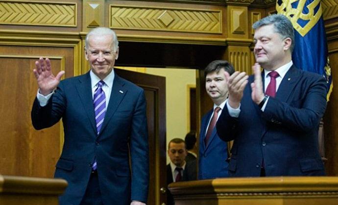 dzho-bajden-v-ukrainskoj-rade