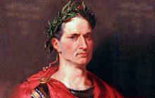 19 интересных фактов из жизни Цезаря