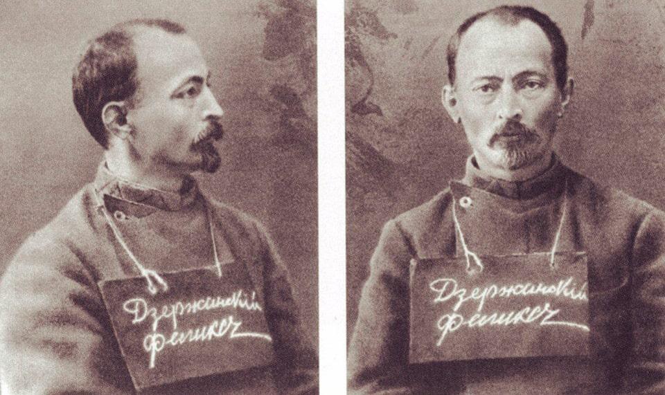 feliks-dzerzhinskij-v-ssylke