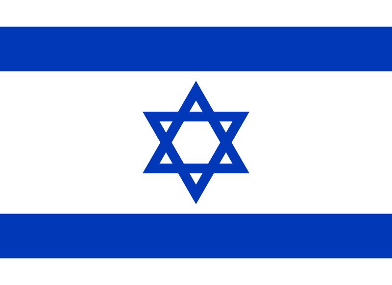 flag-sionistskogo-dvizheniya-i-izrailya